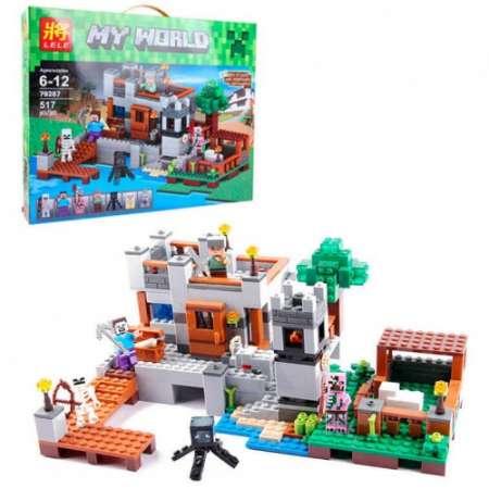 Конструктор Майнкрафт береговая цитадель Аналог LEGO