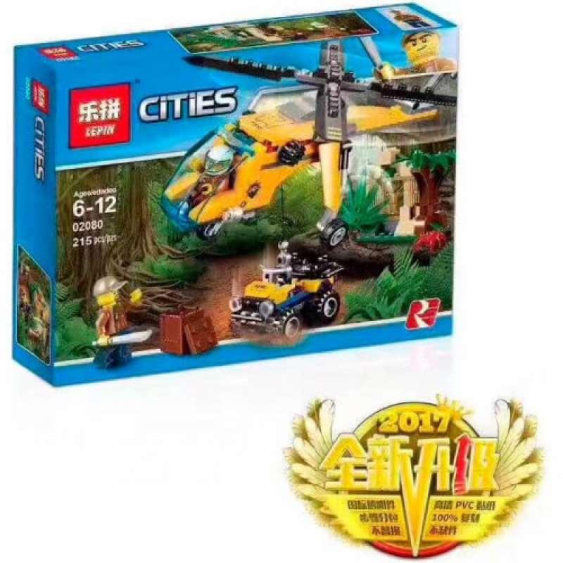 CITY Грузовой вертолет исследователей джунглей