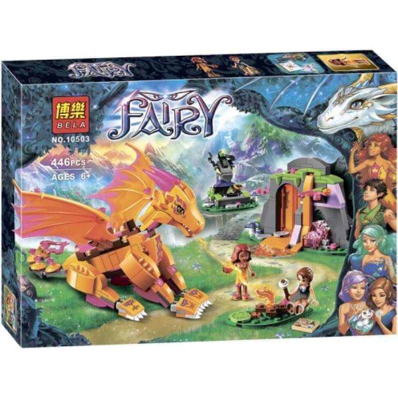 Elves Лавовая пещера дракона