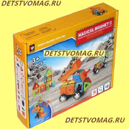 Магнитный конструктор Magical Magnet 75 деталей
