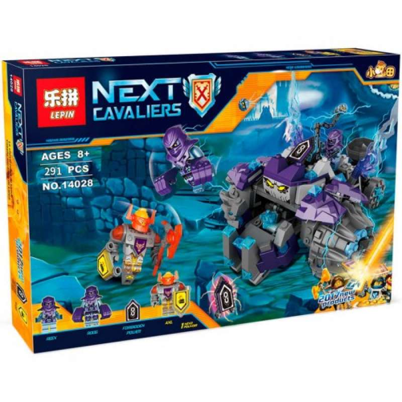 Nexo Knights Три брата