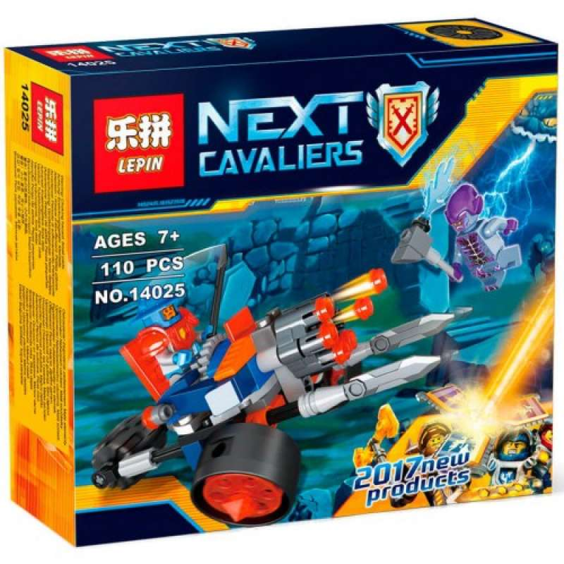 Nexo Knights Самоходная артиллерийская установка