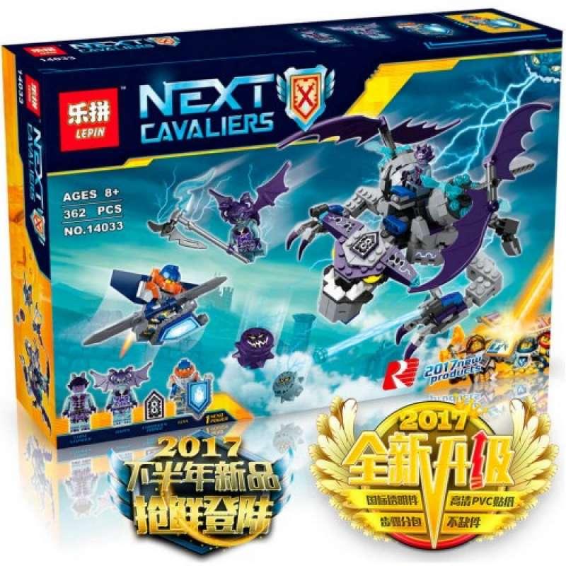 Nexo Knights Летающая горгулья