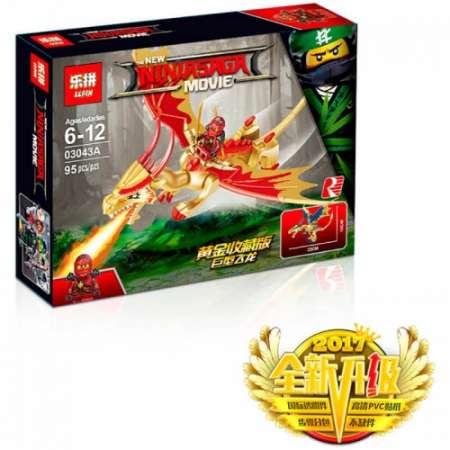 Конструктор Ninja Go набор 3 дракона 225 деталей
